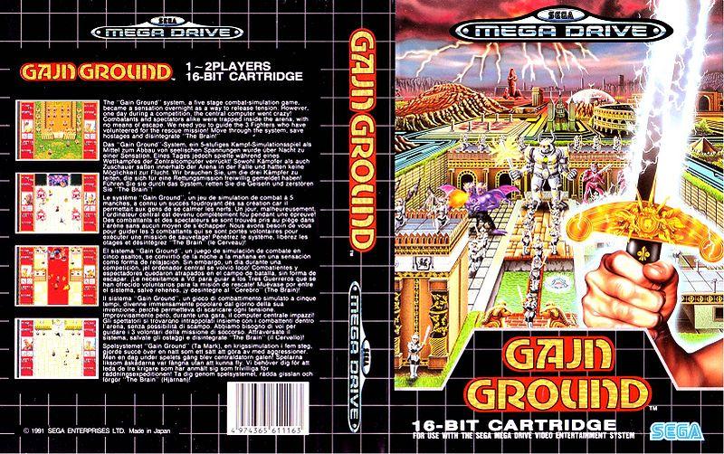 GainGroundEUBox